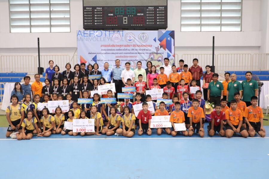 พิธีปิดการแข่งขันวิทยุการบินฯ มินิวอลเลย์บอล ชิงชนะเลิศแห่งประเทศไทย ครั้งที่ 21 (ปีที่ 39) ประจำปี 2563 รอบคัดเลือกภาคกลาง