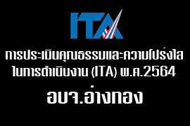 banner-ita64