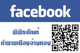 fb_museumAT_banner